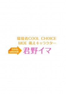 02_ima_name_orange